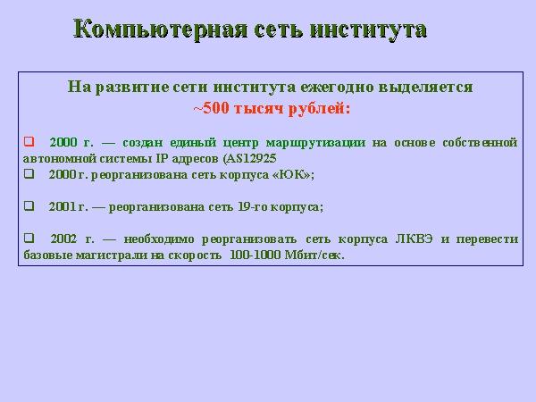 лучше отводит факультет компьютерные сети петербург колледж есть